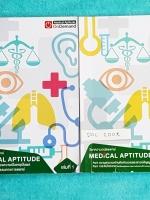 ►Ondemand◄ DOC 200K หนังสือความถนัดแพทย์เล่มใหม่ล่าสุด ปี 2559 ครบเซ็ท 2 เล่ม มีครบทุก Part ครอบคลุมทุกเนื้อหาที่ต้องใช้สอบเข้าแพทย์ มีอัพเดทเนื้อหาใหม่ล่าสุด เล่ม 1 จดครบเกือบทั้งเล่ม จดละเอียดมาก มีจดเทคนิคลัด + หลักการทำข้อสอบเพิ่มเติม เล่ม 2 จดประมาณค