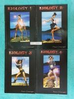 ►หนังสือเรียน ม.ปลาย◄ BIO 300S หนังสือสรุปชีววิทยา ม.ปลาย เล่ม 1-4 เนื้อหาตีพิมพ์สมบูรณ์ เน้นเนื้อหาอย่างเดียวทั้งเซ็ท