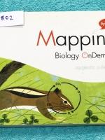 ►สรุปชีววิทยา ม.ปลาย◄ BIO A802 Mapping Biology Ondemand สรุปสูตรชีวะ ม.ปลาย พี่วิเวียน ออนดีมานด์ สรุปเนื้อหาเป็น Mind Mapping ทั้งเล่ม ทำให้อ่านง่าย จับประเด็นได้ง่าย ในหนังสือมีเขียนบางหน้า เนื้อหาตีพิมพ์สมบูรณ์ หนังสือพิมพ์สีทั้งเล่ม หนังสือมีขนาด 21 *