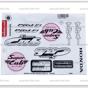 สติ๊กเกอร์ DREAM SUPER CUB ปี 2014 รุ่น 1 ติดรถสีชมพู