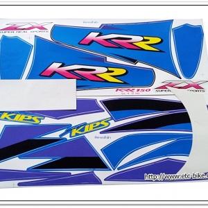สติ๊กเกอร์ KR-ZX ปี 99 รุ่น 4 ติดรถสีฟ้า