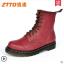 รองเท้าผู้ชาย | รองเท้าแฟชั่นชาย รองเท้าบูทหนัง ทรง Dr.Martens แบรนด์ ZTTO แฟชั่นเกาหลี thumbnail 4