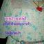 อก 46-48#Bestseller# สาวอวบห้ามพลาด! LDB488::สไตล์แบรนด์เนมหรู เดรสคอวีมีแขน ชุกแซกผ้าชีฟอง2ลายสีหวาน ดีไซน์หรูด้วยชายสวย2ชั้นกุ๊นซาติน thumbnail 2