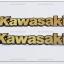 โลโก้ KAWASAKI สีทอง 18cm.x3cm. (2ชิ้น/ชุด)