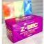 Z-BEC 60 เม็ด บำรุงสุขภาพท่านชาย ช่วยเพิ่มจำนวนอสุจิได้มากขึ้น เสริมสร้างภูมิต้านทานร่างกาย thumbnail 1