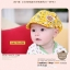 หมวกเด็กเล็กลายเบสบอล thumbnail 1