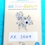 ►พี่หมุย◄ AX 1009 แอคไทย-สังคมเล่มเล็ก หนังสือรวมข้อสอบเข้ามหาวิทยาลัย พ.ศ. 2553-2554 วิชาภาษาไทย สังคม เจาะลึกพร้อมเฉลยละเอียดทุกข้อ มีเทคนิคเยอะ พี่หมุยสอนการดู Key word แล้วตอบเลย ด้านหลังปกมีรอยยับ ขายเกินราคาปก หนังสือมีขนาด 10.5 *14.7 * 1.3 ซม. thumbnail 1
