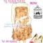 Charming Princess: DB296X ใหม่! ชุดแซก/เดรสสายเดี่ยวผ้าคอตตอนนอกพิมพ์ลายดอก ชายทำได้สองแบบ ทำเป็นจีบๆ หรือปล่อยธรรมดา โทนครีมเข้ม thumbnail 1