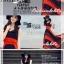 เทรนด์แรงกับ Maxi Dress:ADB106 ใหม่! ชุดแซก/แม๊กซี่เดรสหรู ผ้าไหมชีฟอง ออกแบบเล่นสีสวยเก๋หรู thumbnail 3