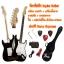 กีตาร์ไฟฟ้า Squier Bullet Stratocaster สีดำ พร้อมกระเป๋า+เครื่องตั้งสาย+สายแจ๊ค+สายสะพาย+ปิ๊ค+กล่องเก็บปิ๊ค+คันโยก+ประแจ+จัดส่งฟรี thumbnail 1