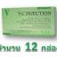 วิตามินซีน้ำ V-C INJECTION กล่องเขียว บรรจุกล่องละ 10 หลอด หลอดละ 2 ml.จำนวน 12 กล่อง วิตามินซีแบบน้ำ (เซรั่ม) ใช้ได้ทั้งฉีดและทาหน้าให้ใส thumbnail 1