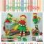แพทเทิร์นเอลฟ์คริสต์มาส Amigurumi Christmas Elf thumbnail 1