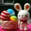 แพทเทิร์นตุ๊กตาถักกระต่ายน้อยอีสเตอร์ (Easter Bunnies) thumbnail 3