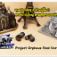 Project Orpheus Final Version (MMCX) thumbnail 3