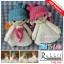แพทเทิร์นตุ๊กตาถักเด็กน้อย Kiki กับ Lala (Little Twin Stars) thumbnail 5