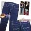#SKINNY ฮิตฮอตแฟชั่นเกาหลีเก๋สุดๆ PJ109 DenimSkinny กางเกงสกินนี่ผ้ายีนส์ฟอกสีสวยสียีนส์ แบบแบรนด์Chanel กระเป๋าปักสวย เล่นสี  thumbnail 1
