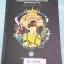 ►พี่หมุย Enconcept◄ TH 5519 หนังสือกวดวิชาประกอบการเรียนคอร์ส Entrance 4.0 ภาษาไทย เล่ม 2 การใช้ภาษา วรรณคดี หนังสือพิมพ์สีสวยงามทั้งเล่ม หนังสือใหม่เอี่ยม ไม่มีรอยเขียน แบบฝึกหัดยังไม่ได้ทำ และไม่มีเฉลย thumbnail 1