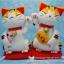 แพทเทิร์นตุ๊กตาถักแมวกวักญี่ปุ่น thumbnail 2