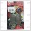 ผ้าดีสเบรคหลัง CBR-250 (AMTEX-RACING) thumbnail 1
