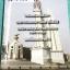 ►หนังสือเตรียมอุดม◄ SO A439 หนังสือเรียน วิชาสังคม ประวัติศาสตร์การเมืองการปกครองไทย ระดับชั้น ม.4 ในหนังสือมีเขียนบางหน้า เนื้อหาตีพิมพ์สมบูรณ์ทั้งเล่ม แบบฝึกหัดทบทวนมีจดเฉลยครบเกือบทุกข้อ thumbnail 1