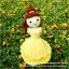 แพทเทิร์นตุ๊กตาถักเจ้าหญิงเบลล์ (Amigurumi Belle Pattern) thumbnail 2