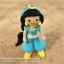 แพทเทิร์นตุ๊กตาถักเจ้าหญิงจัสมิน (Amigurumi Jasmine Pattern) thumbnail 2