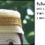 ริบบิ้นทำขอบหมวกอิสลามชาย thumbnail 1