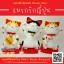 แพทเทิร์นตุ๊กตาถักแมวกวักญี่ปุ่น thumbnail 1