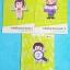 ►ออนดีมานด์◄ BIO FR31 พี่วิเวียน ชีววิทยา ม.ต้น กลไลพื้นฐานของมนุษย์ เล่ม 1-3 มีสรุปเนื้อหา และโจทย์แบบฝึกหัด มีจดละเอียดบางหน้า หนังสือพิมพ์สีทั้งเซ็ท thumbnail 1