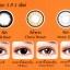 (-1.75มีพร้อมส่ง) Pre-order ตาหวานสไตล์สาวเกาหลี Maxim100 ใหม่! คอนแทคเลนส์ยี่ห้อMaximผ่านอย.ปลอดภัย ตาหวานตาโต เลือกไซส์ได้ เลือกสีได้  thumbnail 1