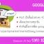 Google set 2 (เว็บชั้นนำ40) คำค้นมีโอกาสติด google สูง thumbnail 1