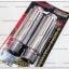 แกนต่อโช๊คหน้า JR120, RXS ยาว 4 นิ้ว (30mm.)