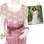 [มี2สี แบบญาญ่า] TB722: Lace Scarf ผ้าคลุมถักลายดอกไม้ น่ารักมาก ใส่ทับmaxi dress หรือใส่ทับเสื้อสายเีดี่ยว กันโป๊ได้โดยไม่ต้องใส่เสื้อคลุม เก๋ดีค่ะ thumbnail 2