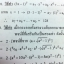 The Brain วิชาคณิตศาสตร์ 1,199 Review Problems พร้อมเฉลยและวิธีทำอย่างละเอียด thumbnail 5