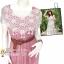 [มี2สี แบบญาญ่า] TB722: Lace Scarf ผ้าคลุมถักลายดอกไม้ น่ารักมาก ใส่ทับmaxi dress หรือใส่ทับเสื้อสายเีดี่ยว กันโป๊ได้โดยไม่ต้องใส่เสื้อคลุม เก๋ดีค่ะ thumbnail 1
