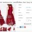 ATA532 มีสีแดง สีขาว พร้อมส่ง ฟรีไซส์ สีพื้น 2 สี 3D Flower Dress Europian Style เดรสแขนกุด กระโปรงบาน ลายดอกผ้าลูกไม้ดอกสามมิติ สวยเก๋ thumbnail 8