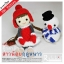 แพทเทิร์นตุ๊กตาถักสาวน้อยฤดูหนาว thumbnail 1