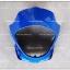 หน้ากาก NICE U-BOX สีน้ำเงิน