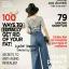 """พร้อมส่ง M L ATA569 Korean Denim Jumpsuit จั้มสูทยีนส์กางเกงทรงกระบอก สายพันไขว้ด้านหลัง แบบเก๋สุดๆ #648 M อกฟรี 33-35 เอวถึง 28 สะโพก 36"""" L อกฟรี 34-36 เอวถึง 30 สะโพก 38 """" thumbnail 4"""