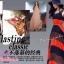 เทรนด์แรงกับ Maxi Dress:ADB106 ใหม่! ชุดแซก/แม๊กซี่เดรสหรู ผ้าไหมชีฟอง ออกแบบเล่นสีสวยเก๋หรู thumbnail 2
