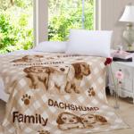 ผ้าห่ม Dog