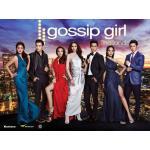 Gossip Girl Thailand แสบใสไฮโซ (ซาบีน่า+คาริสา+วิคเตอร์+ชานนท์) DVD 4 แผ่นจบ.