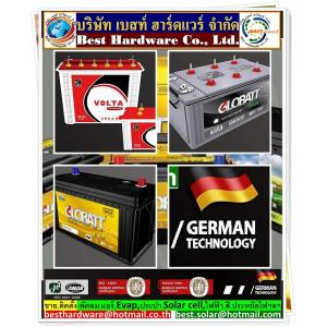 GLOBATT INVA Deep Cycle Battery is an extra heavy duty inverter battery.