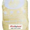 เชือกร่มสีพื้น ตราหงส์ สวอน (ตราหงส์) 103 สีครีมเหลือง