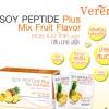ผลิตภัณฑ์อาหารเสริม Verena Soy Petide Plus เวอรีน่า ซอย เปป ไทด์ พลัส   กลิ่น มิกซ์ ฟรุ๊ต  ขนาดบรรจุ  10 ซอง