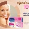 สบู่หัวเชื้อวาสลีนสูตรเข้มข้น 100X Skincream healthy white perfect SOAP