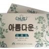 เซรั่มเสริมจมูกให้โด่ง ยอดนิยมจากเกาหลี  ยกกล่องใหญ่ 6  กล่อง ราคาถูก