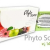 Phyto Soap สบู่ไฟโต ซอฟสเต็มเซลล์ จากแอปเปิ้ล