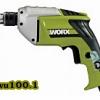 WORX PROFESSIONAL 10มม. 500W DRILL สว่านไฟฟ้า 10 มม. 500 W