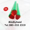แท่งผลไม้ Polymer Clay Fruit ลาย 44